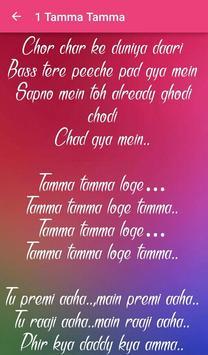 Badrinath Ki Dulhania Songs apk screenshot