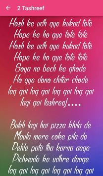 Bank Chor Songs Lyrics screenshot 13