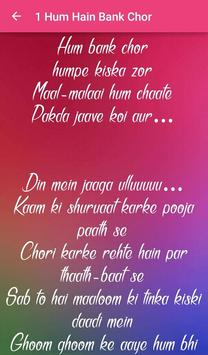 Bank Chor Songs Lyrics screenshot 7