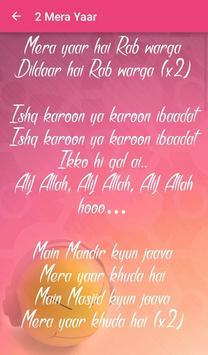 Bhaag Milkha Bhaag Lyrics apk screenshot