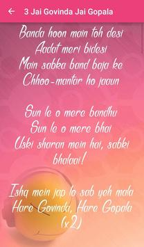 Lyrics of Bullet Raja تصوير الشاشة 3