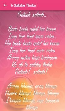 Lyrics of Bullet Raja تصوير الشاشة 5