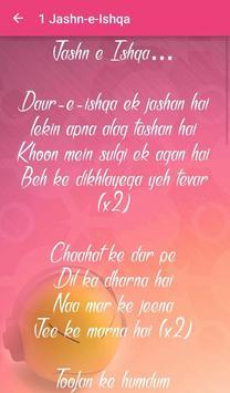 Gunday Songs Lyrics screenshot 2