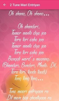 Gunday Songs Lyrics screenshot 3