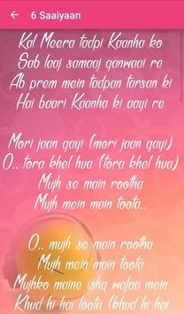 Gunday Songs Lyrics screenshot 5