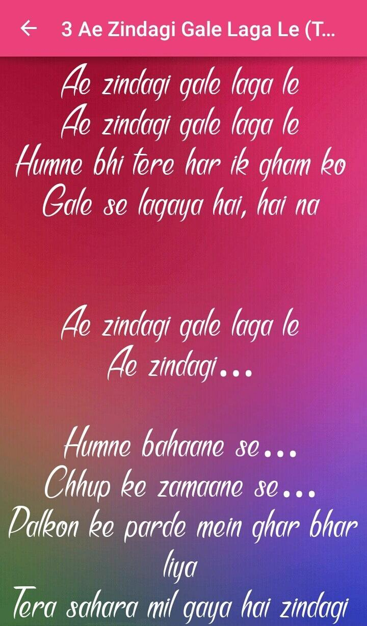 Lyrics Of Dear Zindagi For Android Apk Download Check out the song lyrics of fly starring badshah, uchana and shehnaaz gill. lyrics of dear zindagi for android
