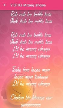 Lyrics of Dedh Ishqiya apk screenshot