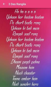 Fanaa Songs Lyrics screenshot 3