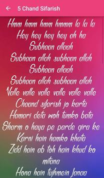 Fanaa Songs Lyrics screenshot 12