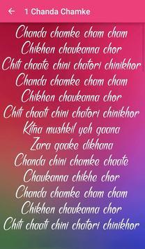 Fanaa Songs Lyrics screenshot 2