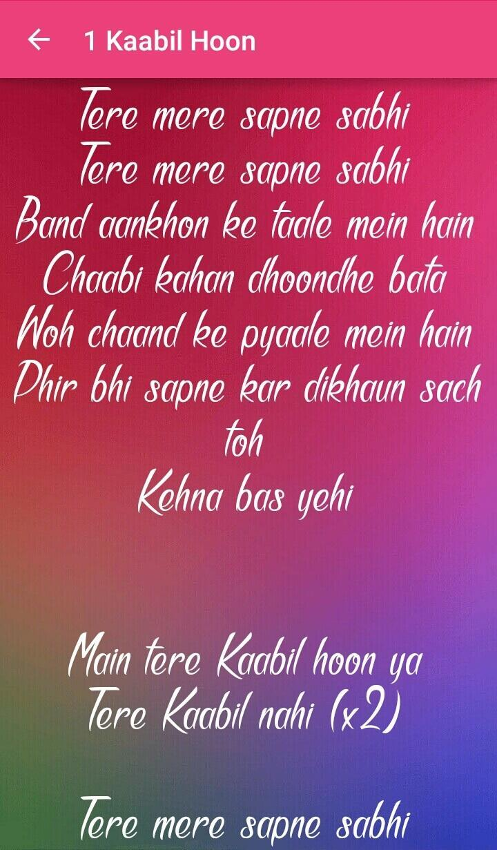 Kaabil Songs Lyrics for Android - APK Download