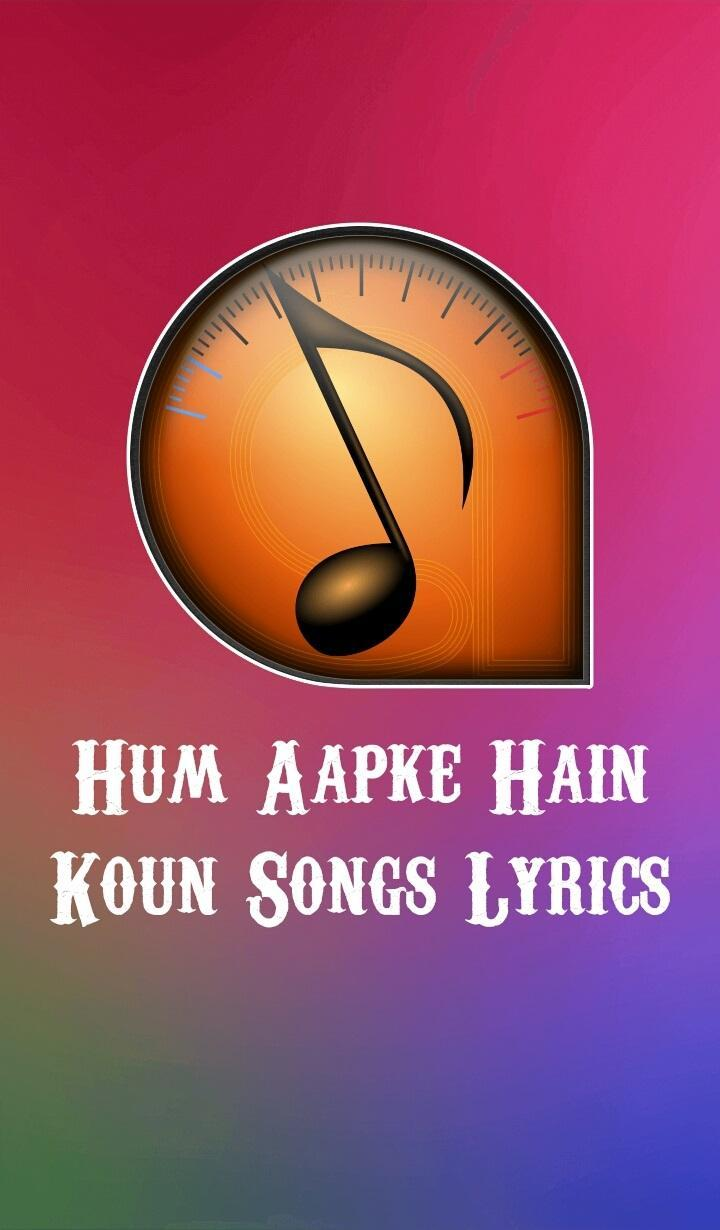 hum aapke hain kaun songs lyrics in hindi