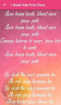 Lyrics of Jai Ho apk screenshot