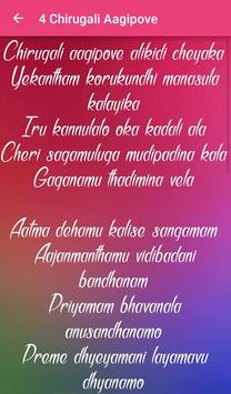 Oka Manasu Songs Lyrics apk screenshot