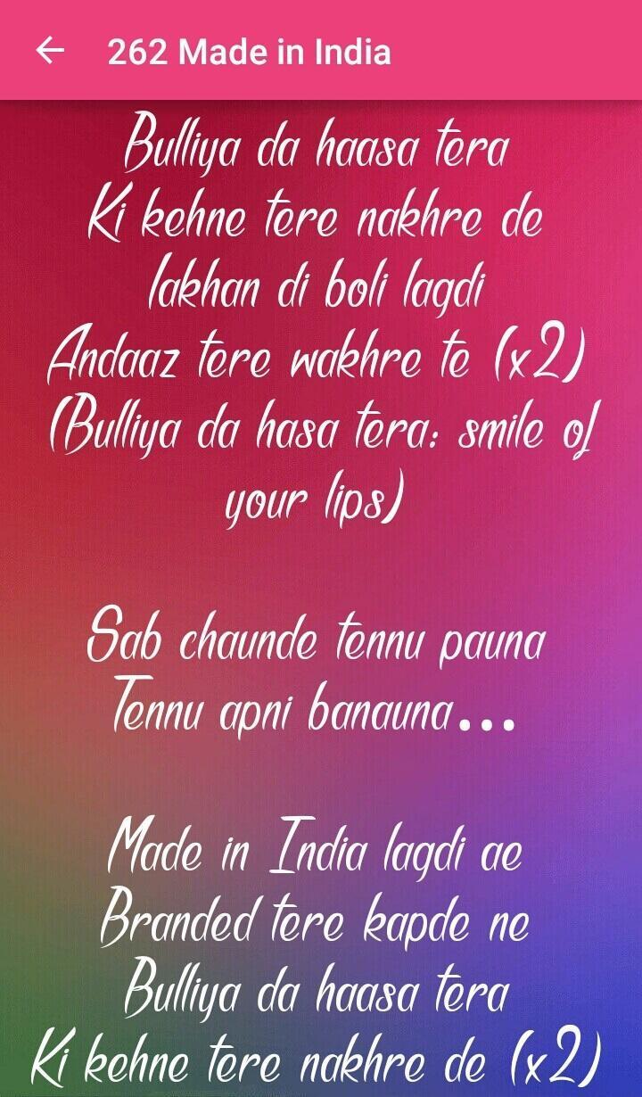 Latest Punjabi Songs Lyrics for Android - APK Download