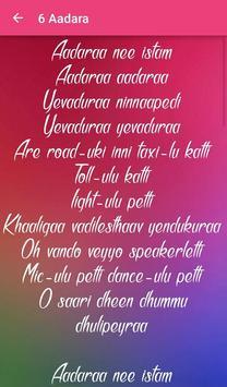 Lyrics of Majnu apk screenshot