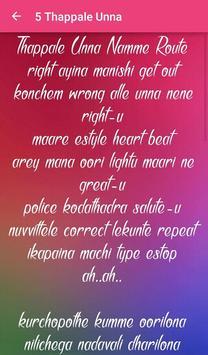 Mass Songs Lyrics apk screenshot