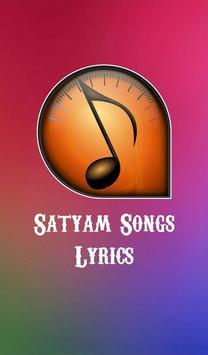 Satyam Songs Lyrics poster