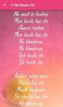 Purani Jeans Songs Lyrics screenshot 3