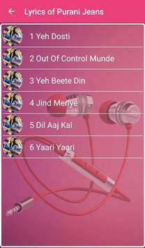 Purani Jeans Songs Lyrics screenshot 1