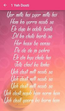 Purani Jeans Songs Lyrics screenshot 2