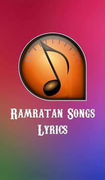 Ramratan Songs Lyrics poster