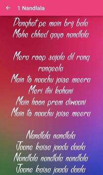 Ramratan Songs Lyrics apk screenshot