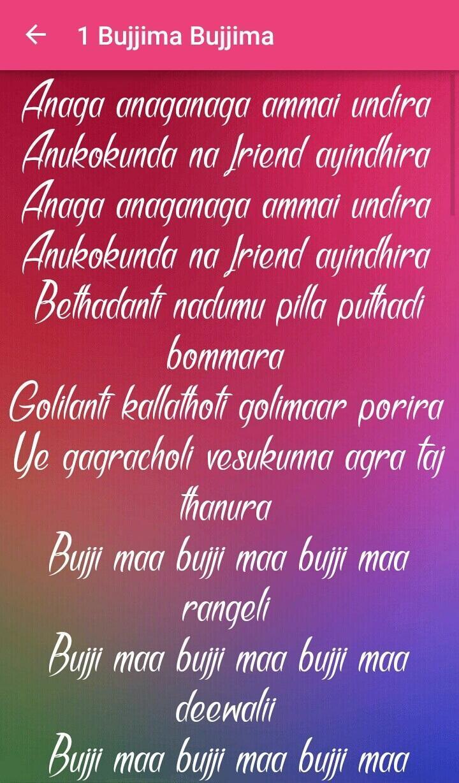 Run Raja Run Songs Lyrics Pour Android Telechargez L Apk