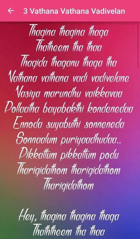 Bala's 'tharai thappattai' release information is here tamil.