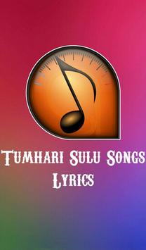 Tumhari Sulu Songs Lyrics poster