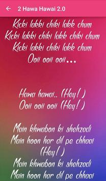 Tumhari Sulu Songs Lyrics screenshot 17