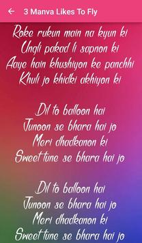 Tumhari Sulu Songs Lyrics screenshot 11