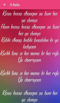 Tumhari Sulu Songs Lyrics screenshot 13