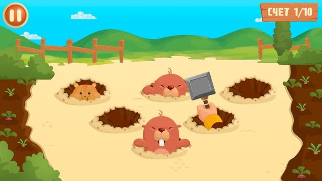 Catch the Mole apk screenshot