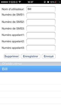iPH-FR screenshot 3