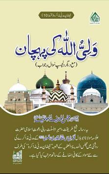 WaliUllah Ki Pehchan poster