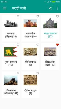Empires In India poster