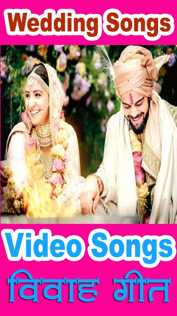 Wedding Video Songs.Wedding Songs Video In Hindi For Android Apk Download