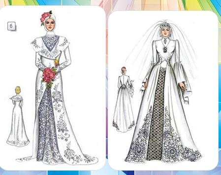 Wedding Dres Design screenshot 2