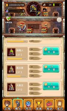 Demon Tower apk screenshot