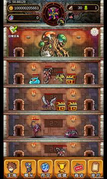Demon Tower screenshot 3