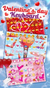 Valentine's Day Keyboard screenshot 1