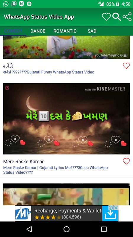 how to download whatsapp status video