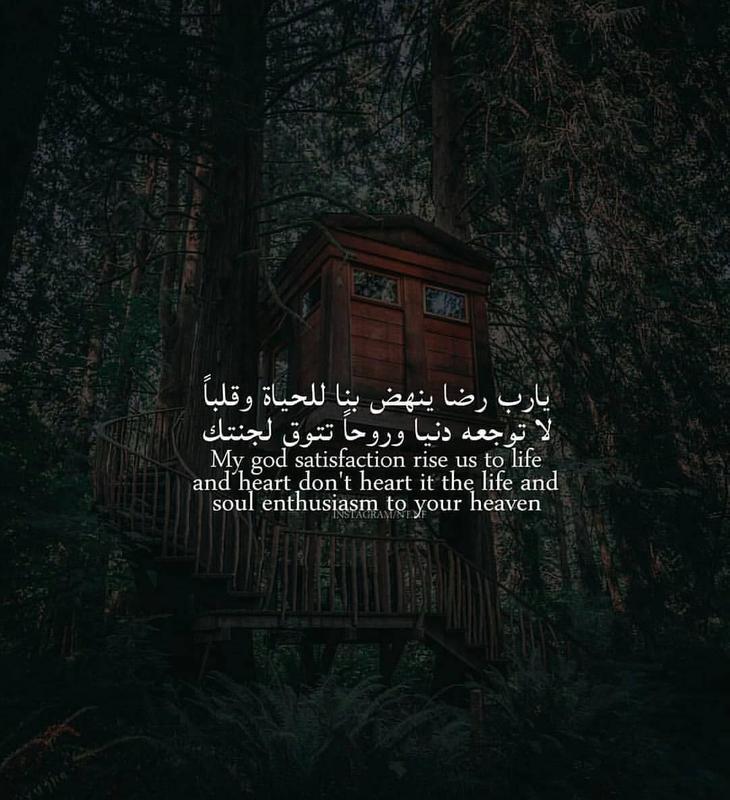 Quran Arabic Quotes With English Translation - Gambar Islami
