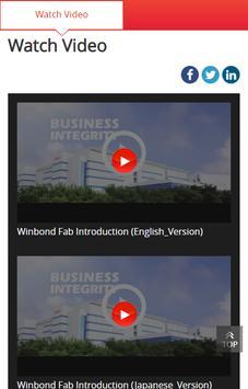 Winbond screenshot 4