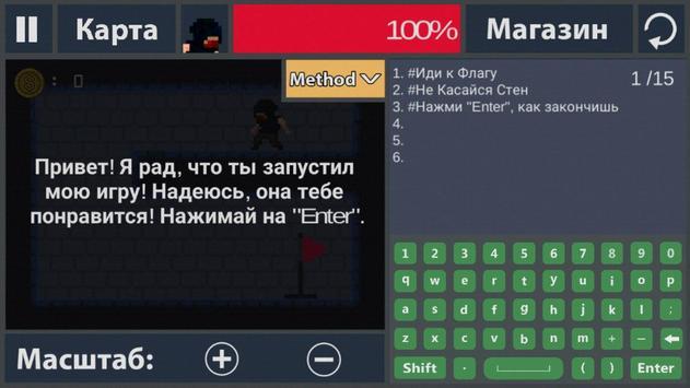 <Prode/> screenshot 1