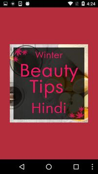 Winter Beauty Tips in Hindi poster