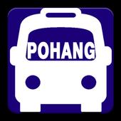 포항 버스 icon