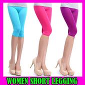 Women Short Legging Designs icon