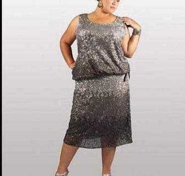 Women Plus Size Dress Idea apk screenshot